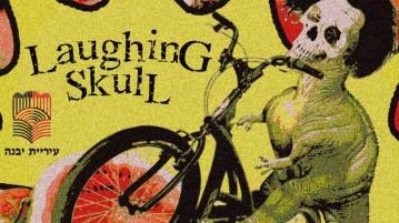 Goa Trance Set By Laughing Skull