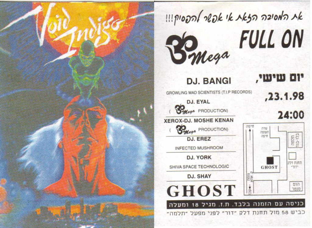 Flyer for one of the first HOMmega parties in Israel from 1998.