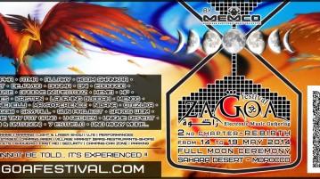 Zagoa Festival 2015 Morocco